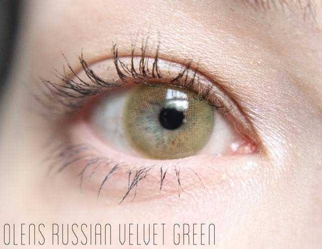 Russian Velvet Green